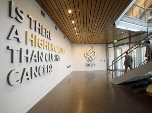 Entryway of new OHSU Knight Cancer Institute Research Building
