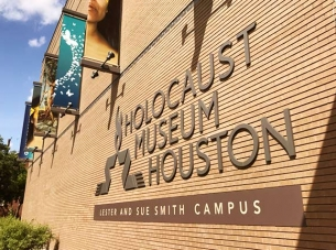 Holocaust Museum Houston, Exterior