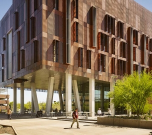 ASU Biodesign Institute C building exterior