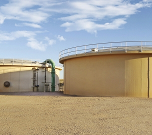 Airport Water Reclamation Facility