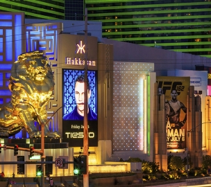 Hakkasan Las Vegas at MGM Grand